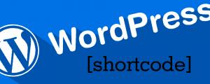 Aprenda a criar um Shortcode para Wordpress