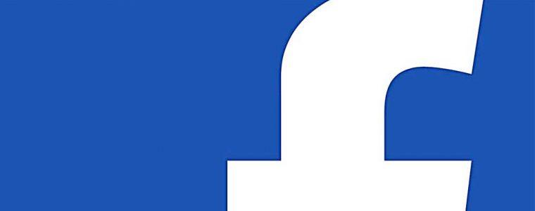 Convidar todos os amigos para o Facebook